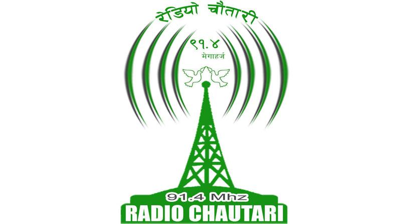 रेडियो चौतारी ९१.४ मेगाहर्ज ९ बर्ष पूरा गरी १० औं बर्षमा प्रवेश